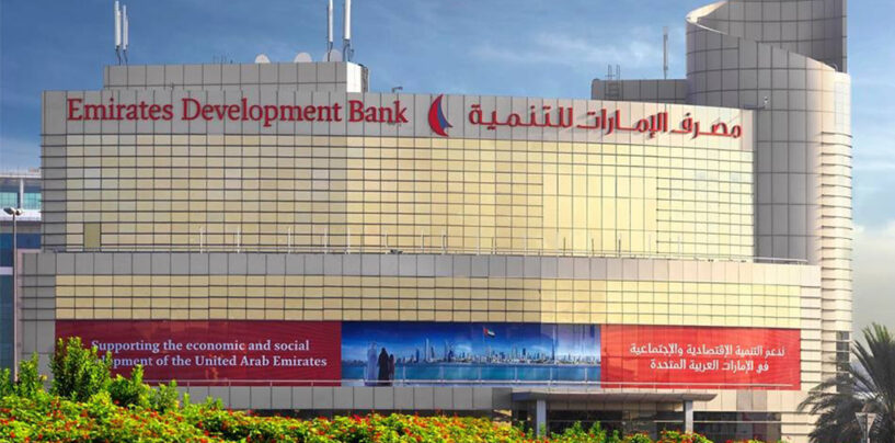 HPD LendScape, Emirates Development Bank Unveil National Supply Chain Finance Platform