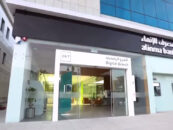 Alinma Bank Signs on Japan's JCB Cards for Acceptance in Saudi