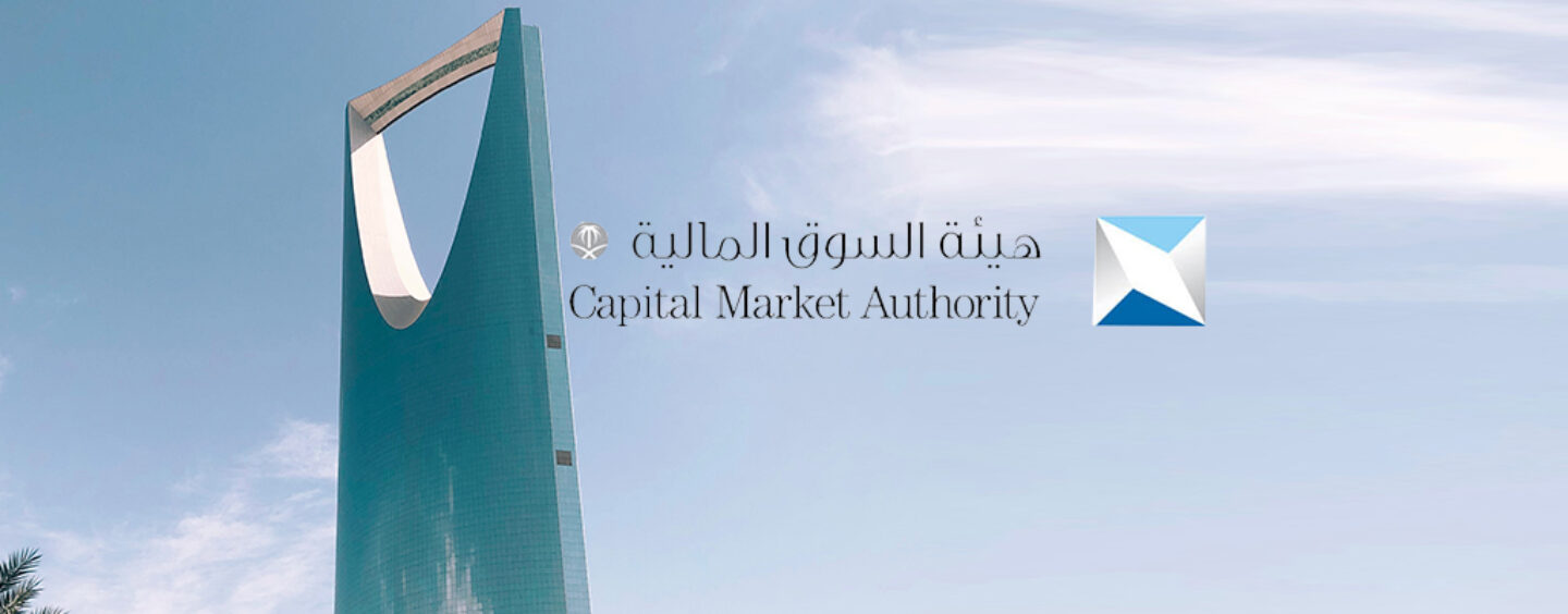 Saudi's Capital Market Authority Grants 2 More Fintech Experimental Permits