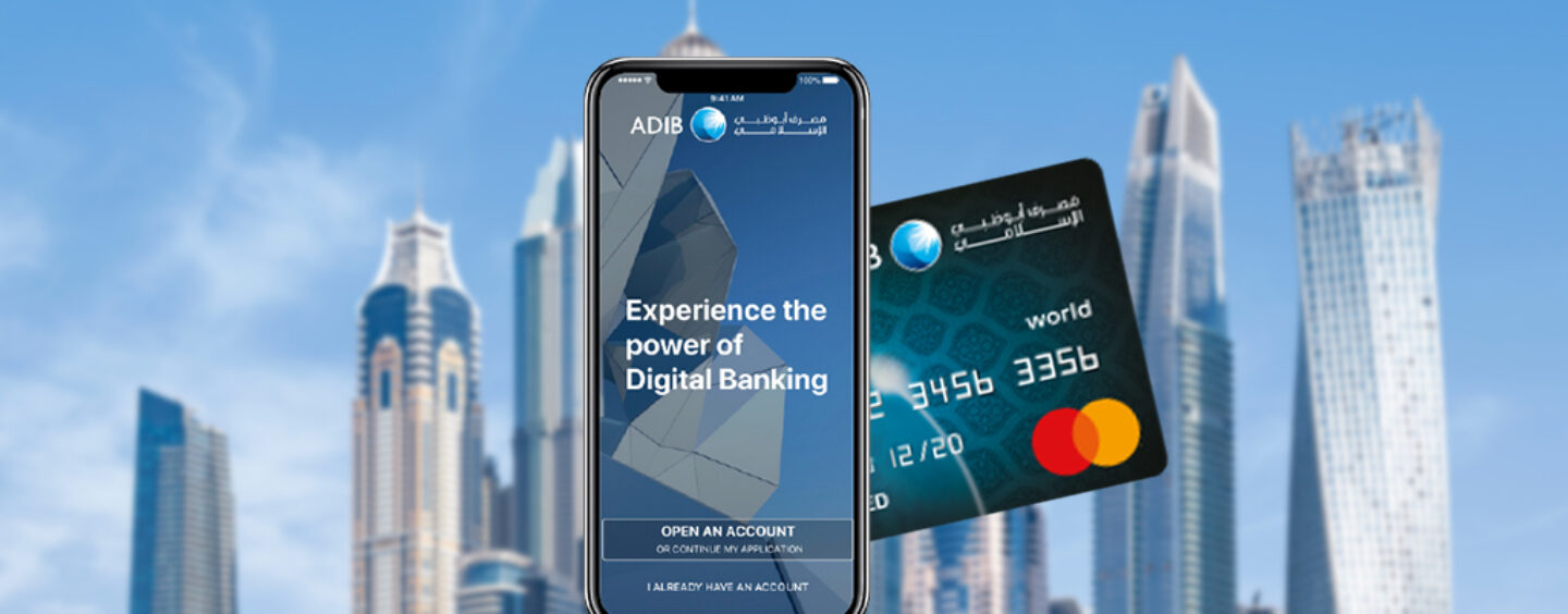 UnionPay, Abu Dhabi Islamic Bank to Enable Contactless Payments on NFC Terminals