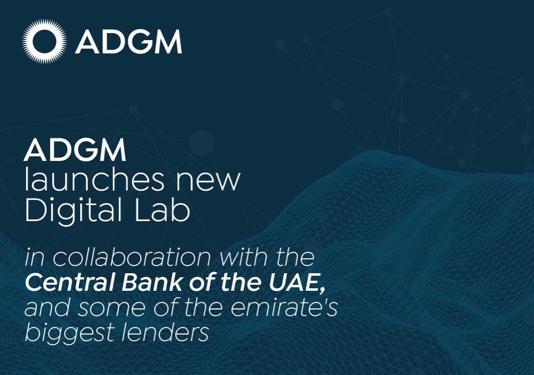 ADGM launches Digital Lab, Illustration via @ADGlobalMarket, Twitter
