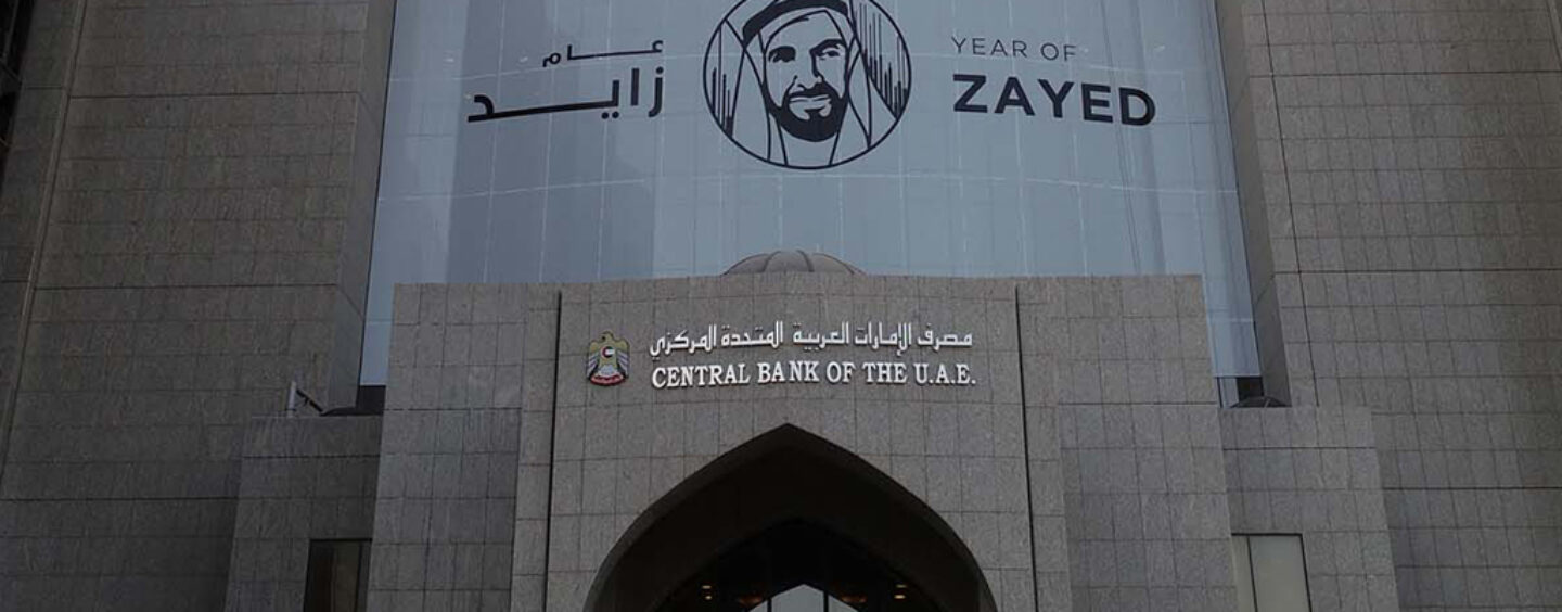UAE Central Bank Launches its Fintech Office
