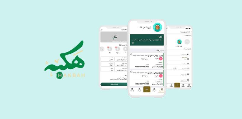 Saudi Fintech Startup Hakbah Secures USD 1.2 Million Seed Funding