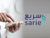 Saudi Payments Unveils Instant Payments System Sarie With IBM and Mastercard