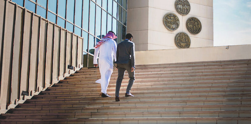 Bahrain's Central Bank to Pilot Digital Currency for Real Time Cross Border Payments