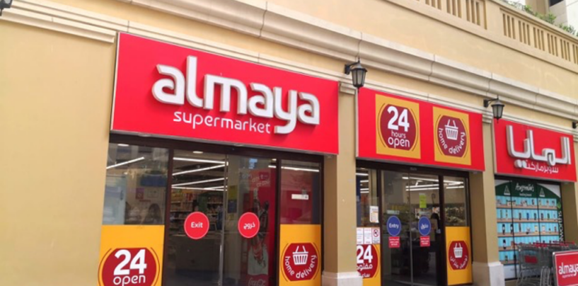 PayBy's Contactless Payment Option Now Available At Al Maya Supermarkets Across UAE