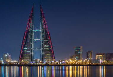 Bahrain Named World's Most Financially Attractive City for 3rd Consecutive Year