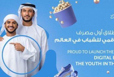 Abu Dhabi Islamic Bank Launches Amwali, an Islamic Digital Bank for Gen Z