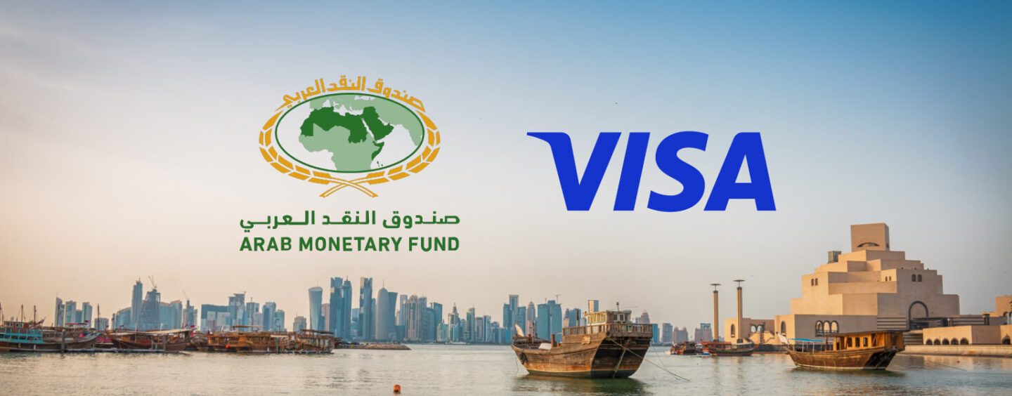 The Arab Monetary Fund and Visa Partner to Support Cross-Border Payments