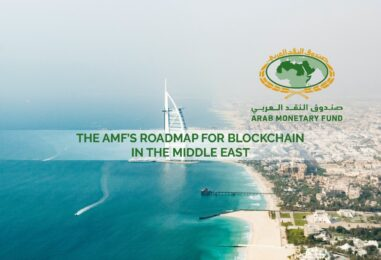 AMF's Roadmap for Blockchain in the Middle East