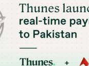 Thunes and Bank Alfalah Launch Cross-Border Payments in Pakistan
